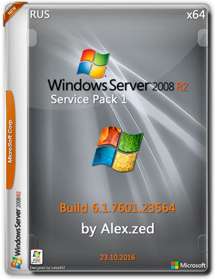 Windows Server 2008 R2 x64 SP1 by Alex.zed (RUS/23.10.2016)