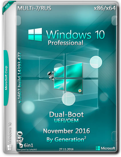 Windows 10 Pro x86/x64 AIO Dual-Boot Nov2016 by Generation2 (MULTi-7/RUS)