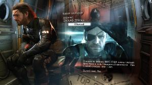 Metal Gear Solid V: Ground Zeroes [v 1.005] (2014) PC | Steam-Rip от Juk.v.Muravenike