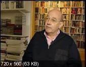 Иван Демьянюк. Последний нацист (2012) IPTVRip от Pshichko66