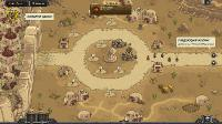 Kingdom Rush: Frontiers v1.1.1 Portable by poststrel
