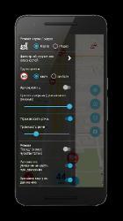 Speed camera radar PRO v1.68.1 [Rus/Ml/Android]
