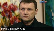 Жемчуга [01x01-11 из 24] (2016) HDTV 1080i от Files-x