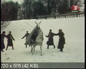 Дикая охота короля Стаха (1979) DVB от AND03AND