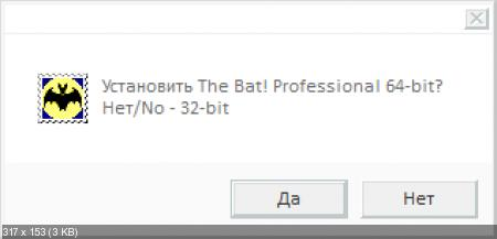 The Bat! Professional 8.0.10 Final RePack (& Portable) by KpoJIuK