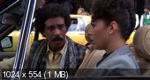 �������� �������� / Brewster's Millions (1985)