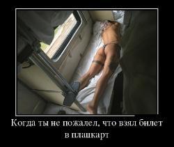 Подборка лучших демотиваторов №267