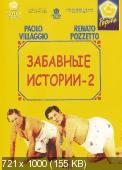 http://i83.fastpic.ru/thumb/2016/0929/40/9bfdeb10c57b3fe2a4b25ce428fce240.jpeg