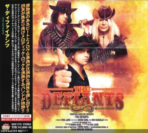 The Defiants - The Defiants [Japanese Edition] (2016)