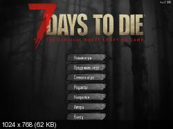 7 Days To Die [v 16.0] (2013) PC | RePack от Pioneer
