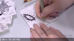 [Коллектив авторов] Рисующий Город- рисование Зенарт (Зентангл)