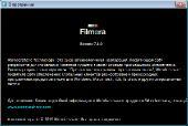 Wondershare Filmora 7.8.0.9