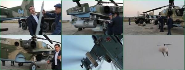 Военная приемка Ка-52. Бросок Аллигатора (2016)