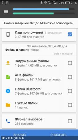 CCleaner Professional v1.16.62 by Balatan