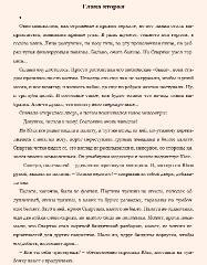 Серия книг - Колычев. Мастер криминальной интриги [124 тома] (2010-2016) FB2