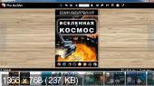 Flip PDF Professional 2.4.5.1 RePack (& Portable) by TryRooM [Multi/Ru]