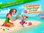 http://i83.fastpic.ru/thumb/2016/1101/66/78b190b4c25e22bce25b86cd1cac0166.jpeg