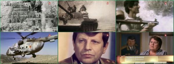 ЛЕГЕНДЫ АРМИИ. ФИЛЬМ 5 Виктор Дубынин (2015)