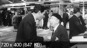 Палач / El verdugo (1963)