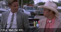Горячее местечко / Горячая точка / The Hot Spot (1990) HDRip / BDRip 720p