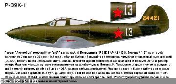 http://i83.fastpic.ru/thumb/2016/1130/46/97c6ab49f4017b8cc8642d8adafb1146.jpeg