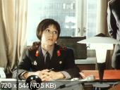 Три дня в Москве (2 серии) (1974)