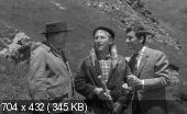Всё золото мира / Tout l'or du monde (1961)