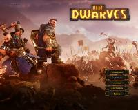The Dwarves: Digital Deluxe Edition (2016) PC | RePack от FitGirl