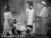 Чем больше, тем веселее / The More the Merrier (1943)