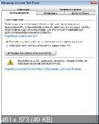 Adobe Flash Player 24.0.0.186 Final