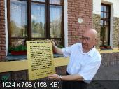 http://i83.fastpic.ru/thumb/2016/1215/93/116c97a3db66e023b7decff4e760ca93.jpeg