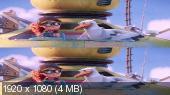 Без черных полос (На весь экран) Аисты 3D / Storks 3D Вертикальная анаморфная стереопара