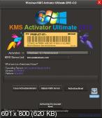 Windows KMS Activator Ultimate 2016 v.3.0
